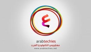 شعار مهاويس التكنولوجيا العرب