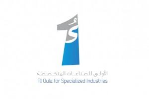 شعار الأولى للصناعات المتخصصة