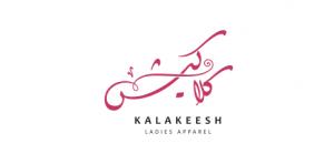 شعار كلاكيش