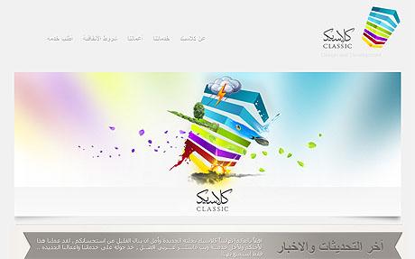 تصميم موقع